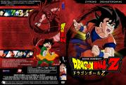 Dragon Ball Z S01