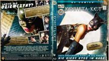 Kobieta Kot (Blu-ray)